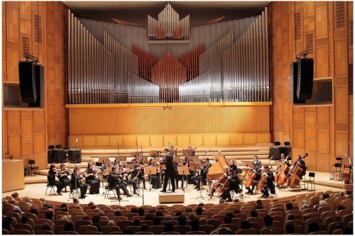 Concert | Orchestra de Cameră Radio