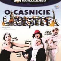 #Teatru | O Casnicie Linsitita